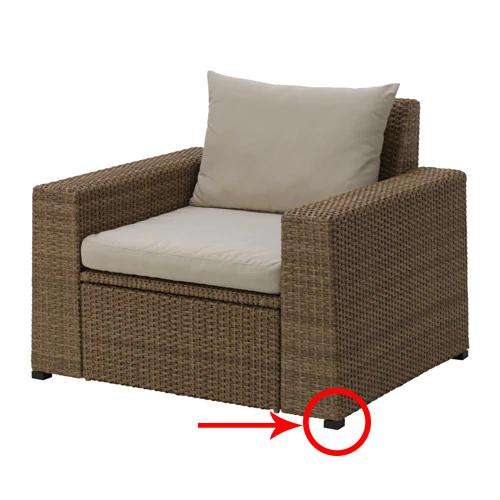 Ikea Solleron Chair Replacement Leg Pied De