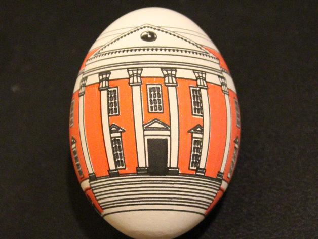 Rotunda on an Egg